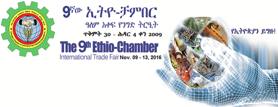 9th Ethio-Chamber International Trade Fair from Nov. 09 - 13, 2016